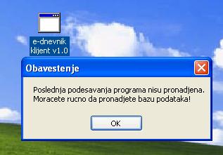 prvo_pokretanje