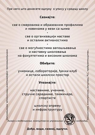 Pozivnica Dan otvorenih vrata 2015 page 002