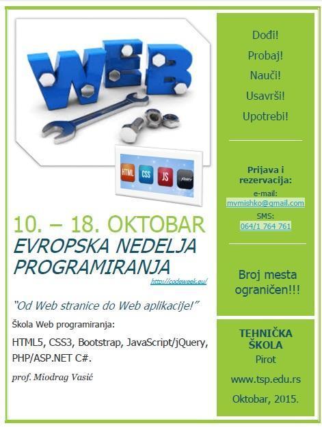 ECodeWeekStr1