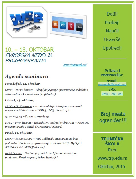 ECodeWeekStr2